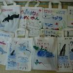 沖縄・慶良間メモリーバッグ
