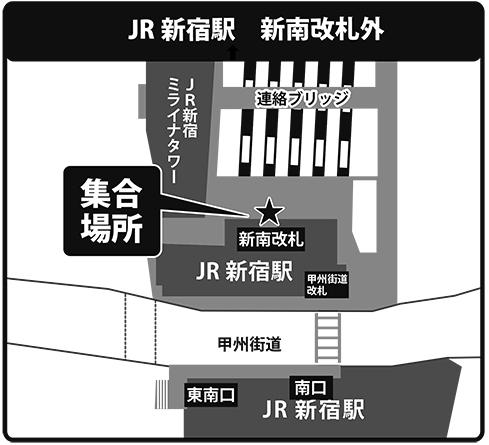 JR新宿駅 新南改札外
